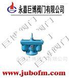 QB2双口排气阀/批发
