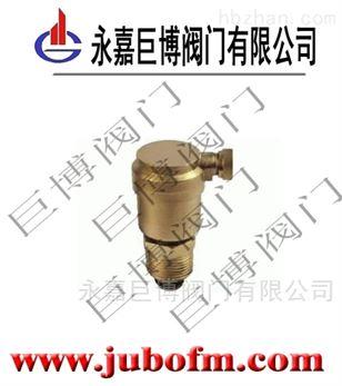 ZP88铜立卧两用型自动排气阀/报价