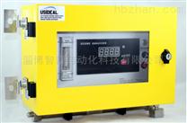 防水型耐高溫臭氧氣體濃度分析儀