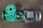 FP增强聚丙烯离心泵