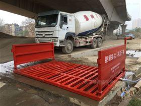 安徽矿山车辆洗车池降尘环保设备