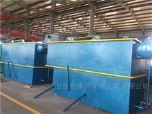 污水处理设备之溶气气浮机 平流式气浮设备