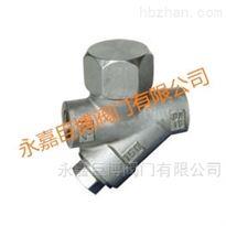 CS19H热动力式专业蒸汽疏水阀