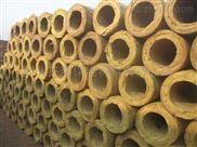 高密度耐高温玄武岩隔热保温岩棉管