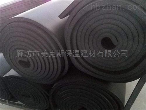 B1级橡塑保温板厂家