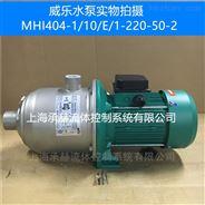 威乐供水增压泵上海