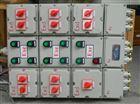 BQX52防爆变频调速箱丨防爆调速箱价格