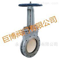 PZ73TC手动耐磨陶瓷刀形排渣闸阀厂家直销