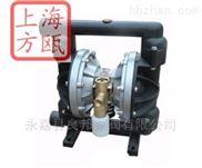 QBY型塑料气动隔膜泵——上海方瓯公司