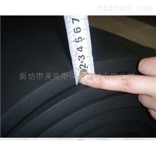 橡塑保温板生产厂家供应