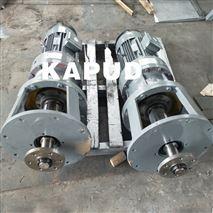 立式反應攪拌機 機械攪拌器  襯玻璃鋼防腐