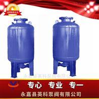 QYL隔膜式气压罐