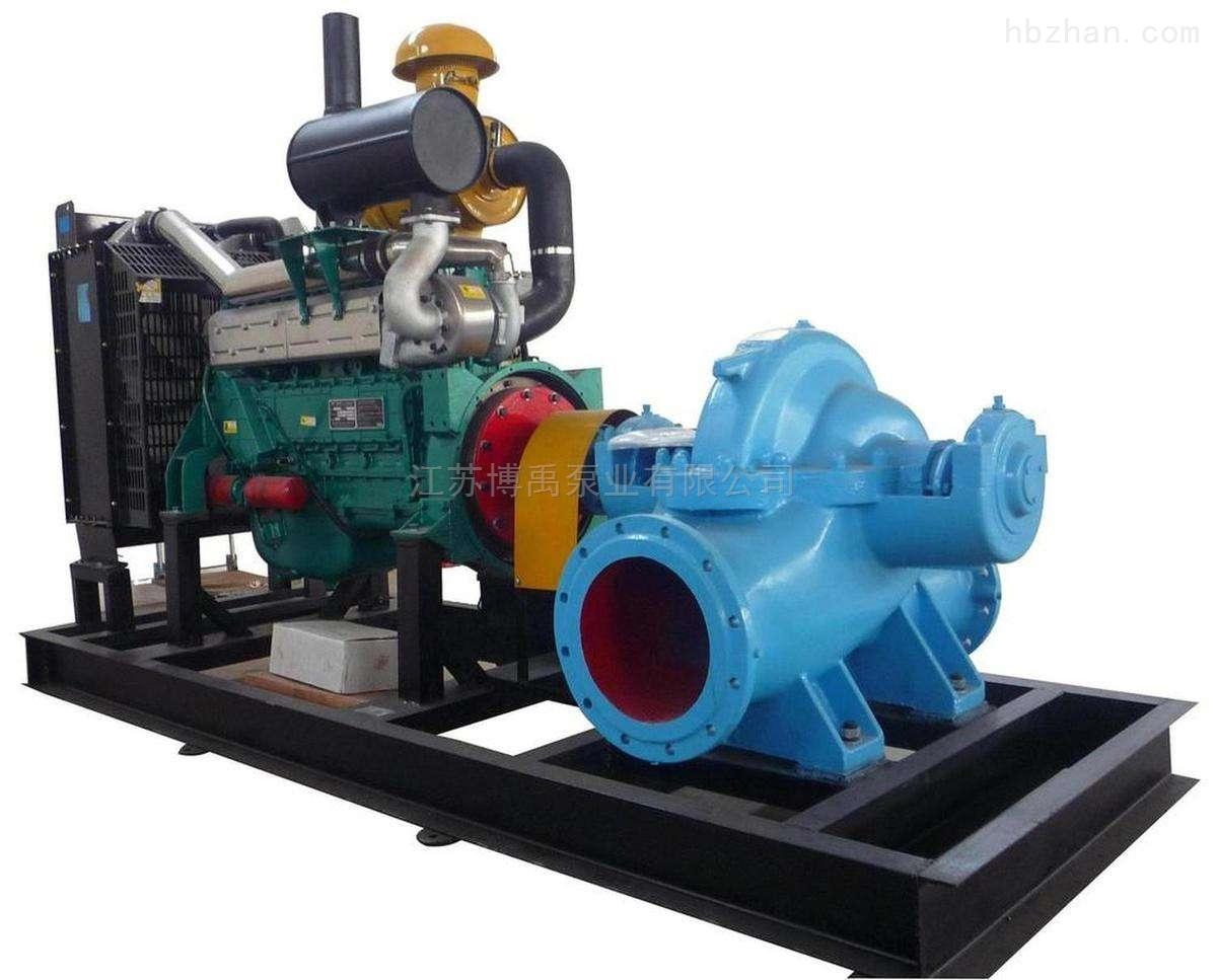 柴油机双吸中开离心泵机组型号参数及选型