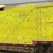 银川市外墙保温岩棉板厂家价格