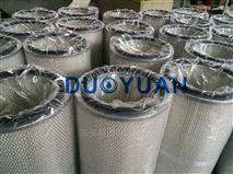 水泥厂专用高压静电除尘器除尘滤芯