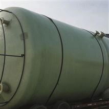 伊春牲畜屠宰场玻璃钢废水处理设备