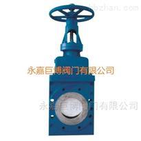 专业陶瓷干灰阀/供应
