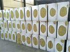 各种规格型号齐全长春岩棉板特价促销
