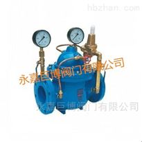 厂家200M水控多喷孔减压阀/价格