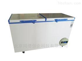 BL-700L卧式防爆冰箱 防爆冷藏冰柜