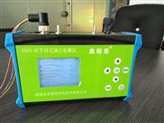 可同时检测扬尘三参数小型粉尘检测仪