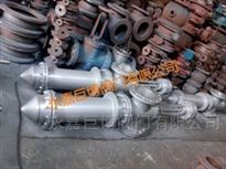 F144Y长筒放料阀产品/现货