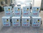 scll水箱紫外线消毒器