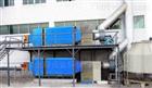 金科淬火油烟净化器,工业油烟净化净化工程