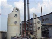 垃圾中转站喷雾除臭设备厂家