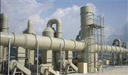 四川塑料废气处理生产厂家