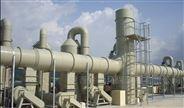 天水烘烤废气处理设备生产厂家