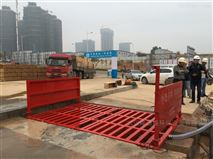 建筑工地洗车机渣土车辆冲洗设备(图)