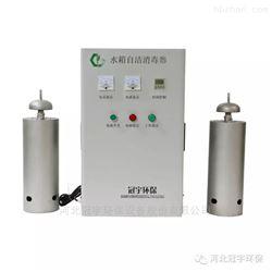 供应上海市水箱用杀菌消毒设备 WTS-20