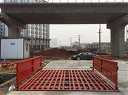 武汉高压洗轮机 拌合站自动洗车系统