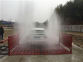 LYS-100武汉工地洗车机搅拌站用洗车槽