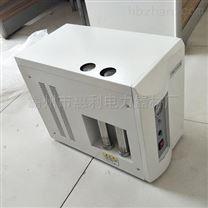 质升级干燥空气发生器 三级承装修空气