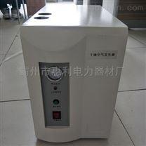 广州电力三级升级空气发生器 -40°干燥空气
