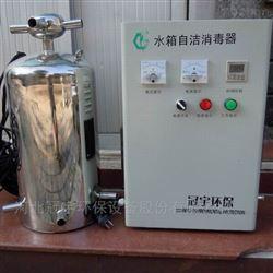 水箱灭菌仪