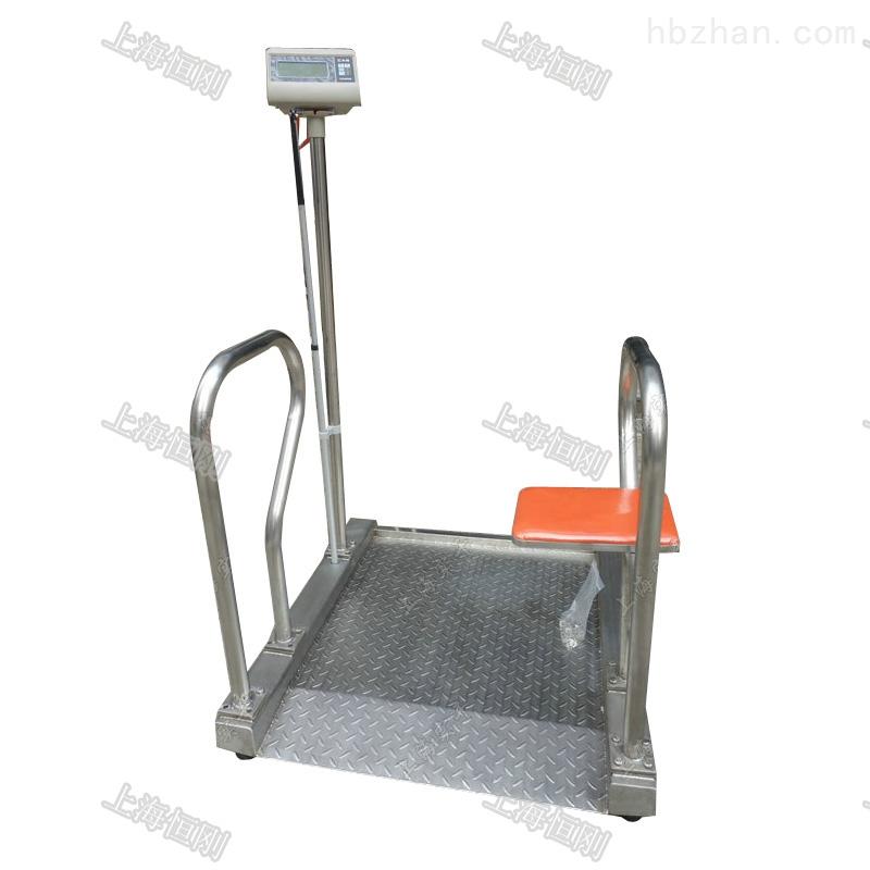 做透析称体重用扶手电子秤