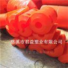 厂家定制加工管道浮体 海洋抽沙浮筒