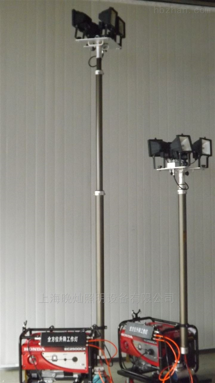 SFW6110照明车厂家