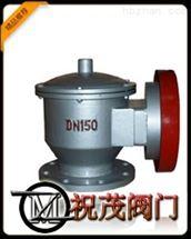 防爆阻火呼吸阀RZFQ-1