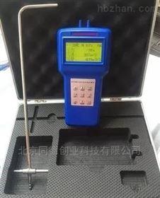 N962新型手持式三合一温湿度风速仪