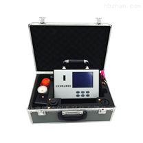 新型直讀式粉塵濃度測量儀