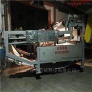 吉丰科技专业生产叠螺污泥脱水机