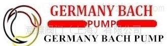 进口不锈钢离心泵(德国进口Bach品质)