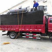 JF-一体化酒店废水处理设备型号