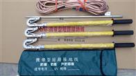 XJ-10KV高压接地线/手持式接地线