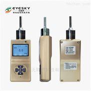 空氣臭氧檢測儀