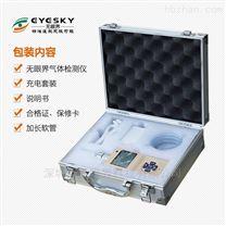 便攜式二氧化碳檢測儀